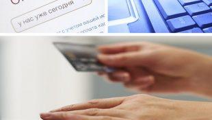 Электронный полис ОСАГО: основные преимущества