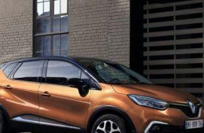 В Европе засветился обновленный Renault Captur 2018