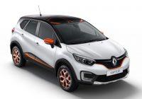 Программа персонализации Atelier Renault для Рено Каптур