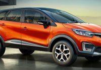 Чем порадует новый Renault Сaptur в Индии?