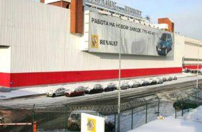 Завод Renault Россия, выпускающий Рено Каптур, получил налоговые льготы