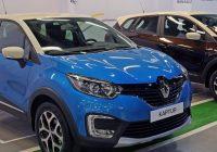 Цвета кузова Renault Kaptur