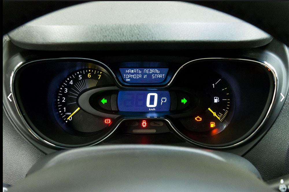 Renault-Kaptur-2016-2017-salon-2