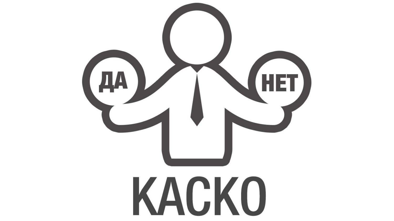 credit_icon_kasko.jpg.ximg.l_full_m.smart