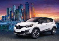 Много ли конкурентов у Renault Kaptur?