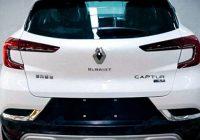 Фото нового Renault Captur II поколения попали в сеть