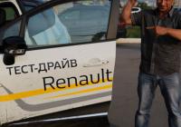Показ Renault Kaptur в салоне «Сатурн»