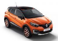 В Казахстане теперь доступна программа персонализации Renault Kaptur
