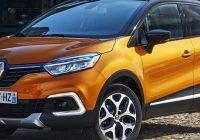 Новый Renault Captur 2019 года будет гибридным на платформе от Nissan Juke