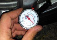 Избыточное давление в шинах Рено Каптур