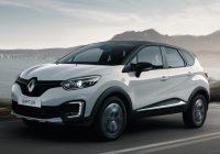 Купить Renault Kaptur в интернете? Легко!